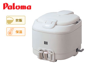 Paloma/パロマ 【都市ガス12/13A】PR-150J ガス炊飯器 電子ジャータイプ 【1.6合~8.3合】