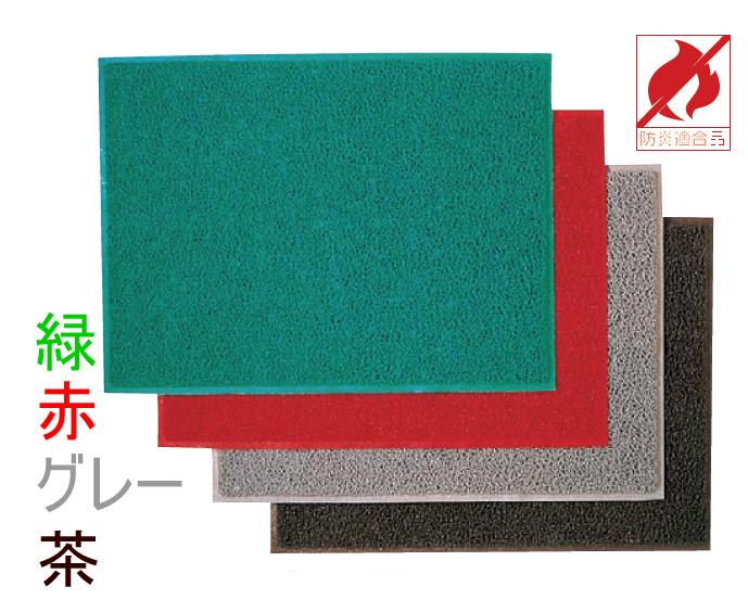 3M/スリーエム 【代引不可】エキストラデューティ(裏地なし)/900×1500 赤