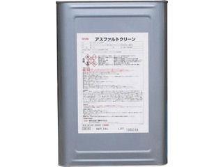 YOKOHAMA OILS&FATS/横浜油脂工業 Linda アスファルトクリーン 18L CB16