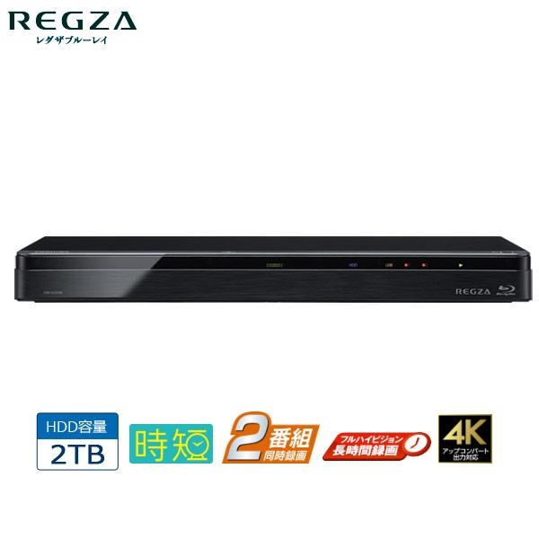 TOSHIBA/東芝 DBR-W2008 REGZA/レグザブルーレイ 2TB ブルーレイディスクレコーダー