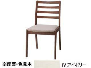 KOIZUMI/コイズミ 【SELECT BEECH】 横ラダー ファブリック 木部カラーウォルナット色(WT) KBC-1272 WTIV アイボリー 【受注生産品の為キャンセルはお受けできません】