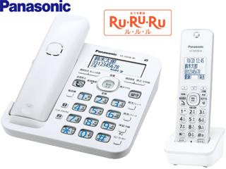 【台数限定!ご購入はお早めに!】 Panasonic/パナソニック コードレス電話機(子機1台付き) VE-GD56DL-W
