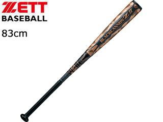 ZETT/ゼット ★BCT35803-1900 一般軟式FRP製バット BLACKCANNON Z 【83cm】 (ブラック)