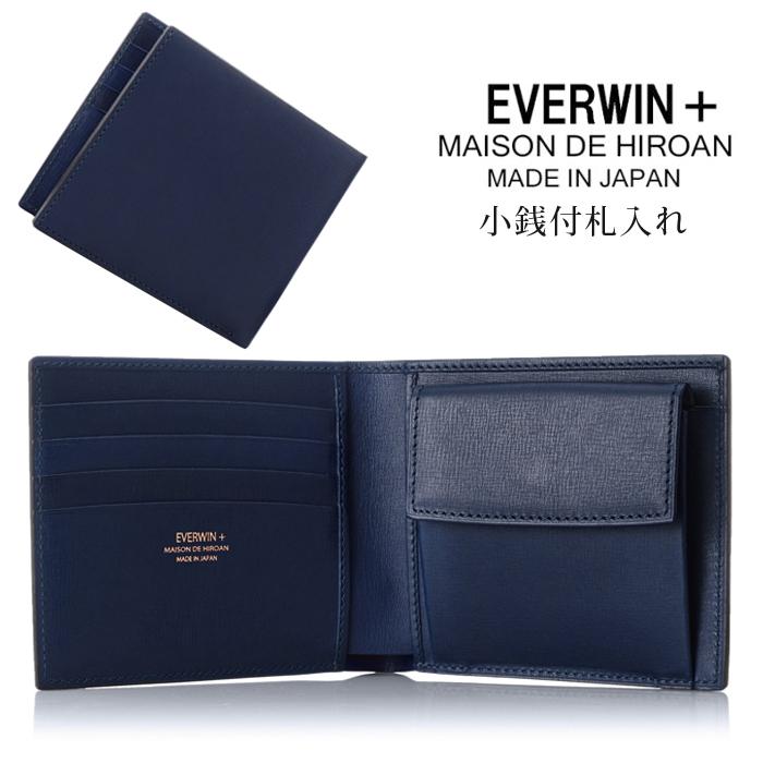 EVERWIN/エバウィン 21536 メンズ 牛革札入れ (ネイビー) EVERWIN+ MAISON DE HIROAN ギフト 財布 国産 日本製 博庵