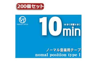 VERTEX 【200個セット】 VERTEX カセットテープ10分(片面5分)インデックスカード付 VC-10X200