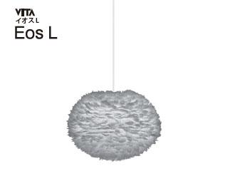 ELUX/エルックス 03010-WH-3 VITA イオスL 3灯ペンダント (ライトグレー) 【コード色ホワイト】※ナツメ球のみ付属