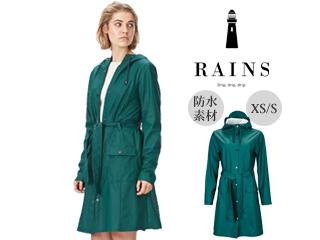RAINS/レインズ 本格防水■レインジャケットカーブジャケット【ティール】Curve Jacket Teal XS/S 防水 撥水 レインコート 雨 雪 男女兼用 雨具 合羽