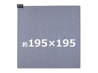 KODEN/広電 CWC2503 電気カーペット本体 マイコン式 本体2.5畳