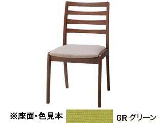 KOIZUMI/コイズミ 【SELECT BEECH】 横ラダー ファブリック 木部カラーウォルナット色(WT) KBC-1273 WTGR グリーン 【受注生産品の為キャンセルはお受けできません】