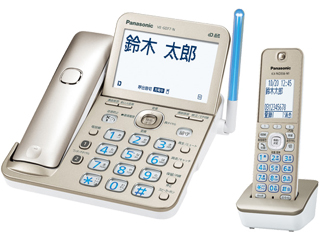 Panasonic/パナソニック VE-GD77DL-N コードレス電話機(子機1台付き) シャンパンゴールド