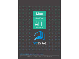ニイス NIS Ticket All Macintosh版OpenType