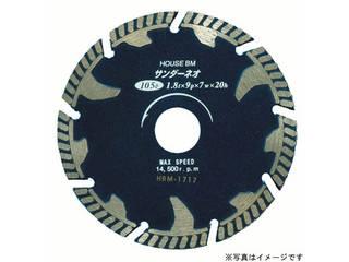 HOUSE B.M/ハウスビーエム NEO-150 サンダーネオ (セグメントウェーブ)