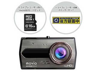 NAGAOKA NAGAOKA 高画質HDリアカメラ搭載 前後2カメラ ドライブレコーダー + ステッカー + ドラレコ向け16GB microS