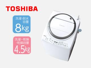 【標準配送設置無料!】 TOSHIBA/東芝 【まごころ配送】AW-8V7(S) タテ型洗濯乾燥機 ZABOON 【洗濯・脱水8kg】シルバー 【お届けまでの目安:29日間】