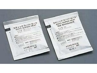エディック エディックスーパーヒート個包装/20g(500個入)
