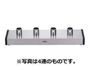 YAMAOKA/山岡金属工業 サイフォンガステーブル SSH-502S/D(2連) LPガス