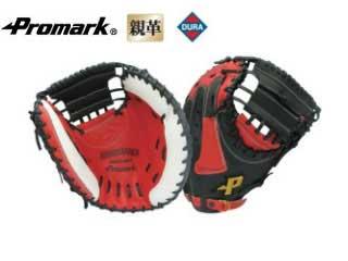 Promark/プロマーク PCMS-4823 ソフトボール一般球 捕手用 (レッドオレンジ×ブラック) 【3号球用】