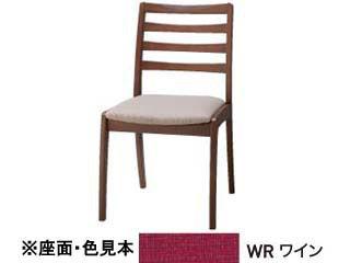KOIZUMI/コイズミ 【SELECT BEECH】 横ラダー ファブリック 木部カラーウォルナット色(WT) KBC-1274 WTWR ワイン 【受注生産品の為キャンセルはお受けできません】