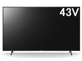 SONY ソニー KJ-43X8000H BRAVIA/ブラビア 43V型4K液晶テレビ BS/CS4Kチューナー内蔵