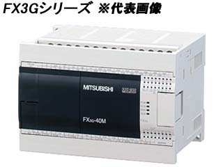 FX3Gシリーズ 【代引不可】FX3G-60MT/ES MITSUBISHI/三菱電機 シーケンサ本体 (AC電源・DC入力タイプ)