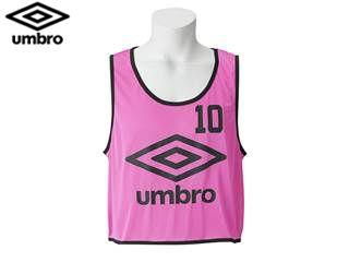 UMBRO/アンブロ UBS7557Z ストロングビブス10P 【AD-F】 (Sピンク)