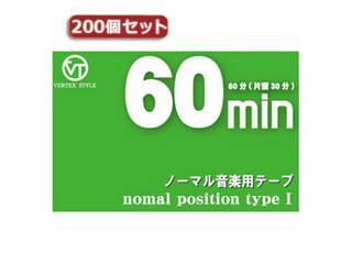 VERTEX 【200個セット】 VERTEX カセットテープ60分(片面30分)インデックスカード付 VC-60X200