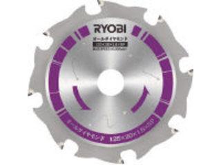 RYOBI/リョービ オールダイヤモンドチップソー 125mm/NW-420ED-D