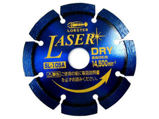 LOBTEX/ロブテックス 【LOBSTER/エビ印】ダイヤモンドホイール NEWレーザー HSL150A