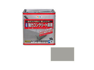 ASAHIPEN/アサヒペン 水性 コンクリート床用 10L ライトグレー