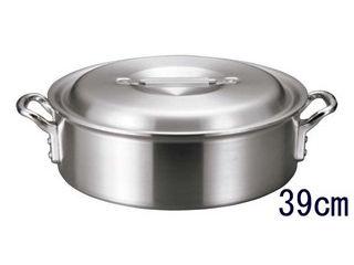 EBM アルミ バリックス 外輪鍋(磨き仕上げ)39