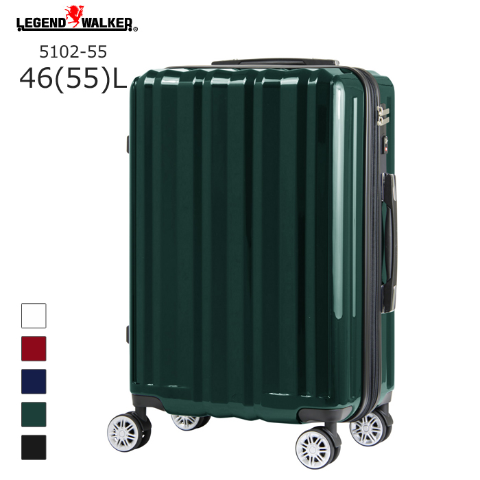 LEGEND WALKER/レジェンドウォーカー 5102-55 スーツケースファスナータイプ 拡張機能付き (46L/グリーン) T&S(ティーアンドエス)