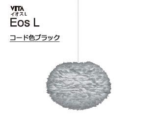 ELUX/エルックス 03010-BK-3 VITA イオスL 3灯ペンダント (ライトグレー) 【コード色ブラック】※ナツメ球のみ付属