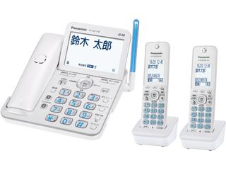 Panasonic/パナソニック VE-GD77DW-W コードレス電話機(子機2台付き) パールホワイト