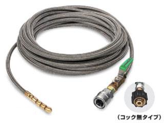 Asada/アサダ 1/4洗管ホースコック無20mSUSワンタッチカプラ仕様12/80G、GP用 HD03153
