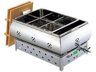 EBM 【代引不可】【業務用】EBM 18-8 湯煎式 おでん鍋 尺5(45cm)LP eb-0885210