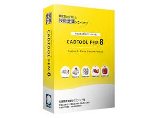 キャデナス・ウェブ・ツー・キャド CADTOOL FEM8 FLサーバー版