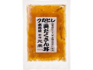 新宿光来 フカヒレ入り具だくさん丼(12袋)