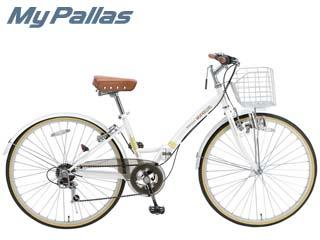 MyPallas/マイパラス M-505 折畳シティサイクル26・6SP (ホワイト) メーカー直送品のため【単品購入のみ】【クレジット決済のみ】 【北海道・沖縄・九州・四国・離島不可】【日時指定不可】商品になります。