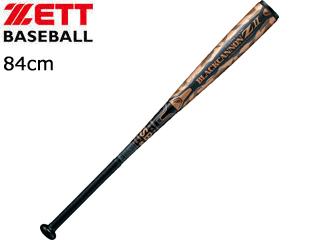 ZETT/ゼット ★BCT35884-1900 一般軟式FRP製バット BLACKCANNON Z 【84cm】 (ブラック)