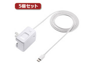 サンワサプライ 【5個セット】 サンワサプライ USBTypeCケーブル一体型AC充電器(3A・ホワイト) ACA-IP48CWX5