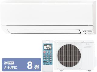 ※設置費別途 MITSUBISHI/三菱 ルームエアコン 霧ヶ峰 GEシリーズ MSZ-GE2518(W)ピュアホワイト【100V・15A】 【大型商品の為時間指定不可】