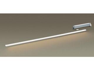 Panasonic/パナソニック LGB50435KLB1 スリムライン照明 グレアレス配光 【電球色】【L1250タイプ】【調光可能】