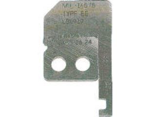 IDEAL/東京アイデアル カスタムライトストリッパー 替刃 45-658用 LB-918