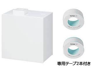 【セットがお買い得!】スマホ専用!ポケットテプラ テプラLite LR30