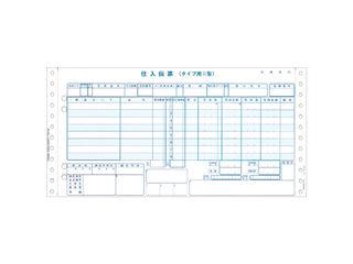 ヒサゴ BP1726 百貨店統一伝票(タイプII型)