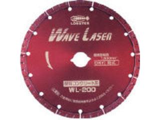LOBTEX/ロブテックス LOBSTER/エビ印 ダイヤモンドホイール ウェブレーザー(乾式) 203mm WL200