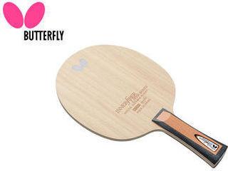 Butterfly/バタフライ 36851 シェイクラケット INNERFORCE LAYER ZLF FL(インナーフォース レイヤー ZLF フレア)