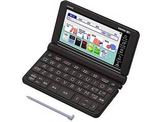 カシオ計算機 電子辞書 EX-word XD-SX4900(240コンテンツ/高校生英語強化モデル/ブラック) XD-SX4900-BK