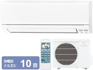 ※設置費別途 MITSUBISHI/三菱 ルームエアコン 霧ヶ峰 GEシリーズ MSZ-GE2818(W)ピュアホワイト【100V・15A】 【大型商品の為時間指定不可】