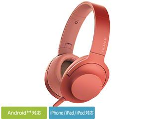 SONY/ソニー MDR-H600A-R(トワイライトレッド) h.ear on 2 ステレオヘッドホン
